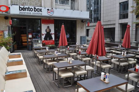A photo of bento box