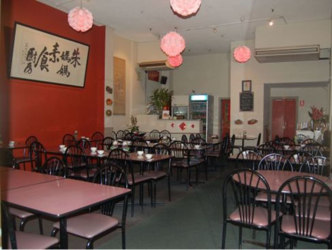 A photo of Mother Chu´s Vegetarian Kitchen