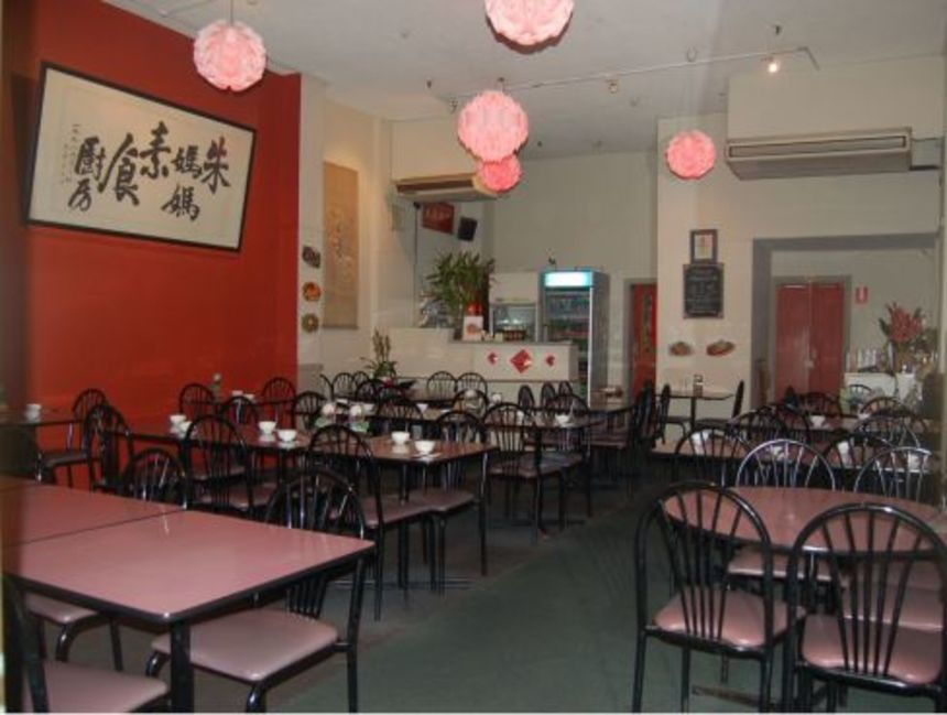 Mother Chu´s Vegetarian Kitchen