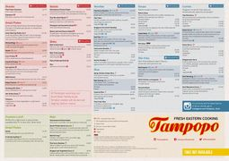 A menu of Tampopo