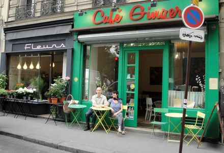A photo of Café Ginger
