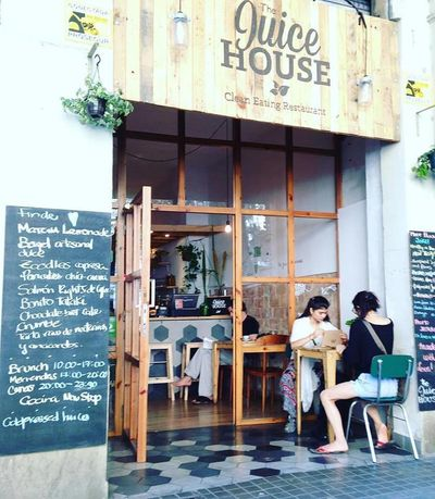A photo of The Juice House
