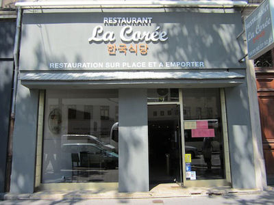 A photo of La Corée