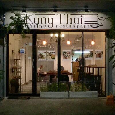 A photo of Kang Thai