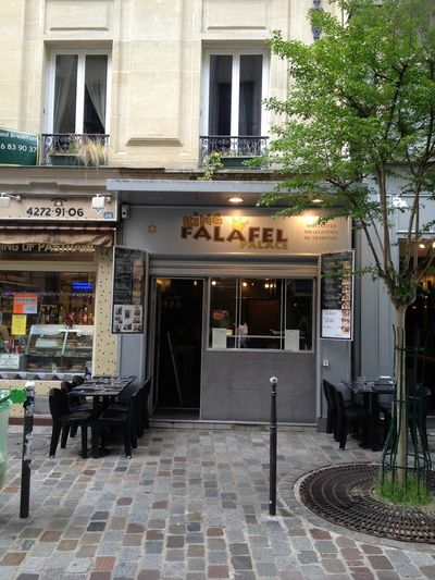 A photo of King Falafel Palace