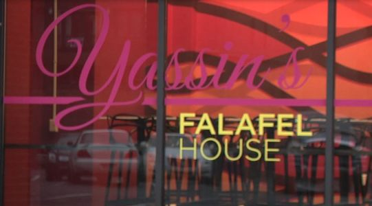 A photo of Yassin's Falafel House