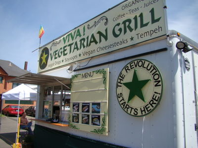 A photo of Viva! Vegetarian Grill