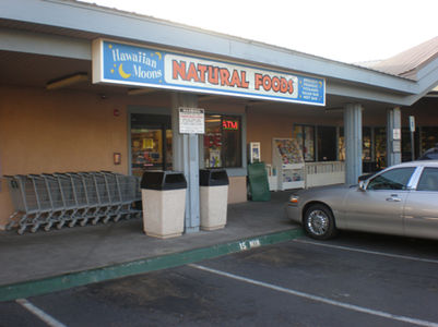 A photo of Hawaiian Moons Natural Foods