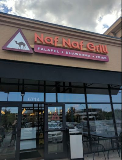 A photo of Naf Naf Grill