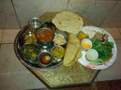 A photo of Govinda's