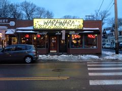 A photo of Wara Wara Restaurant