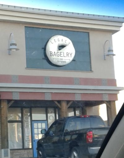 A photo of Legacy Bagelry and Bakery
