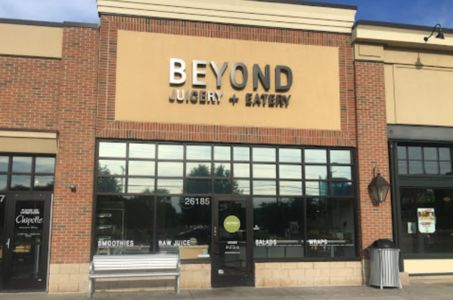 A photo of Beyond Juicery+Eatery, Southfield