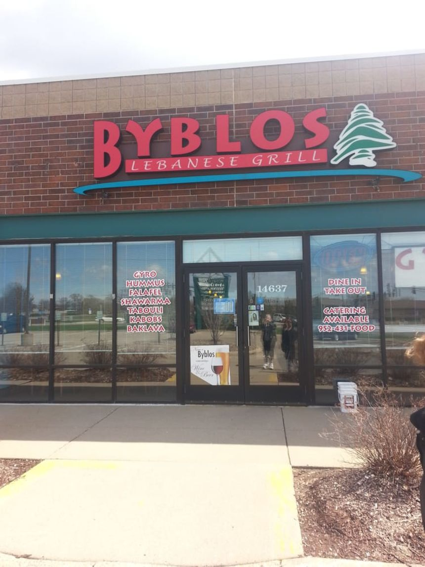 A photo of Byblos Lebanese Grill