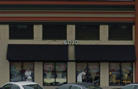 A photo of Go Jo Ethiopian Cuisine & Deli
