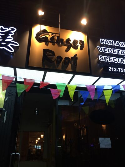 A photo of Ginger Root Vegan Restaurant