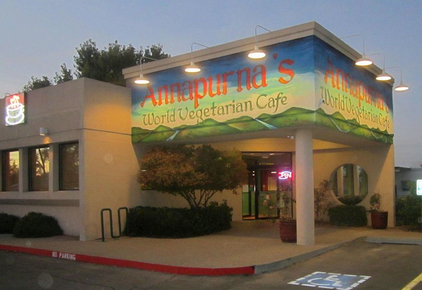 A photo of Annapurna's World Vegetarian Café, Eubank Boulevard