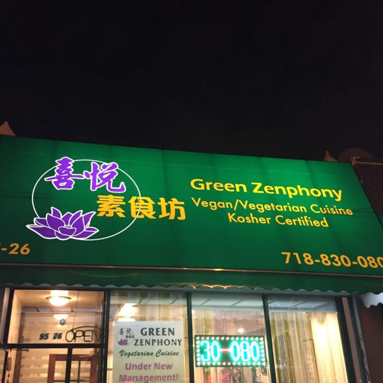 A photo of Green Zenphony