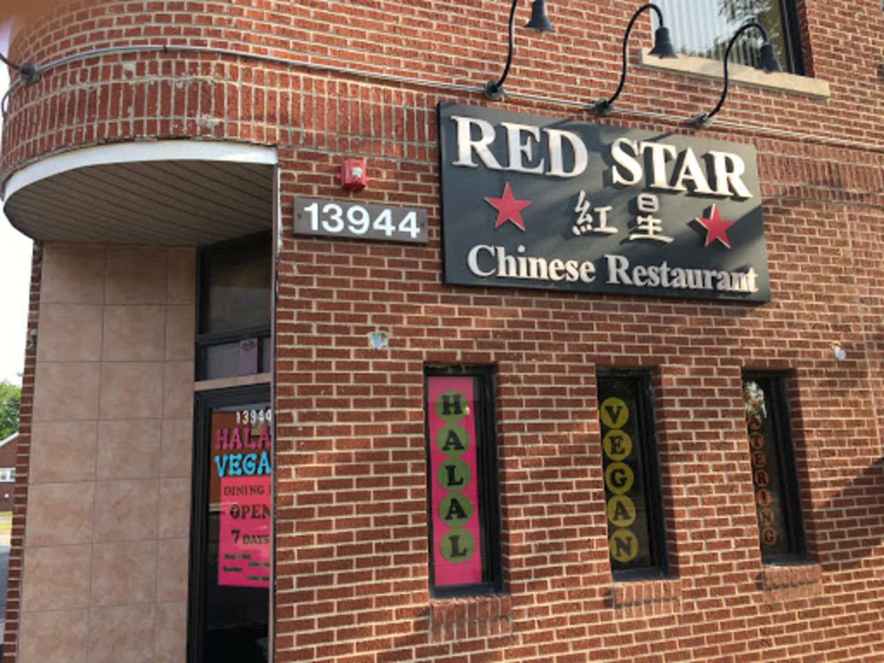 A photo of Red Star