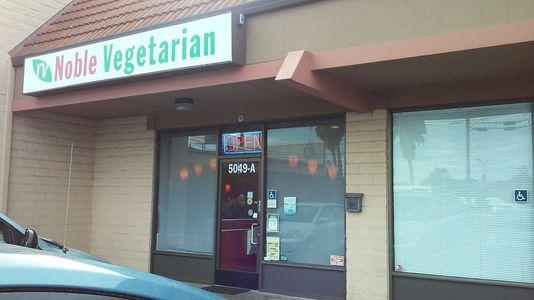 A photo of Noble Vegetarian