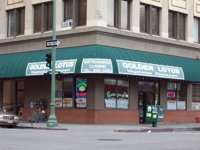 A photo of Golden Lotus Vegan Restaurant