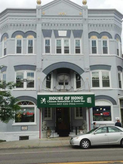 A photo of House of Hong