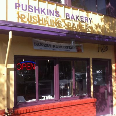 A photo of Pushkin's Bakery