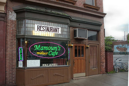 A photo of Mamoun's Restaurant