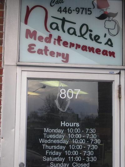 A photo of Natalie's Mediterranean Eatery