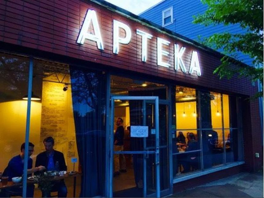 A photo of Apteka