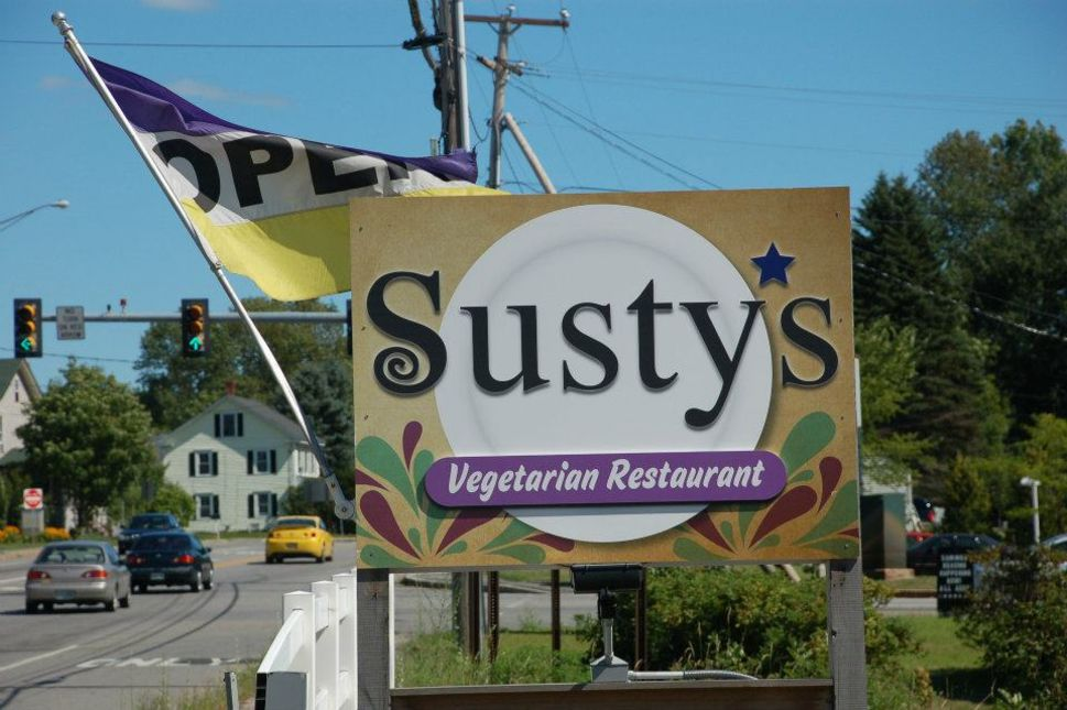 A photo of Susty's Cafe