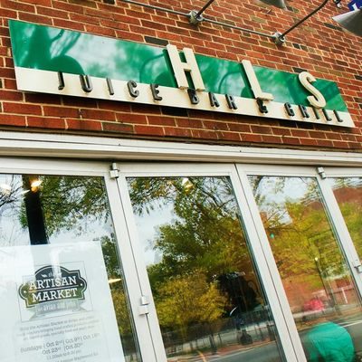 A photo of HLS Juice Bar & Grill