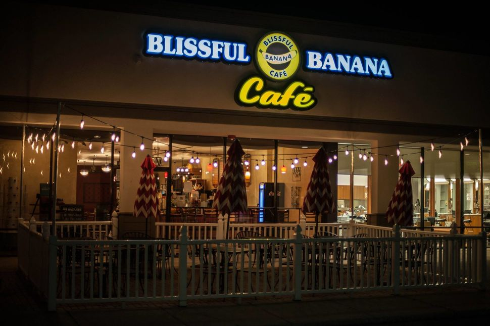 Blissful Banana Cafe