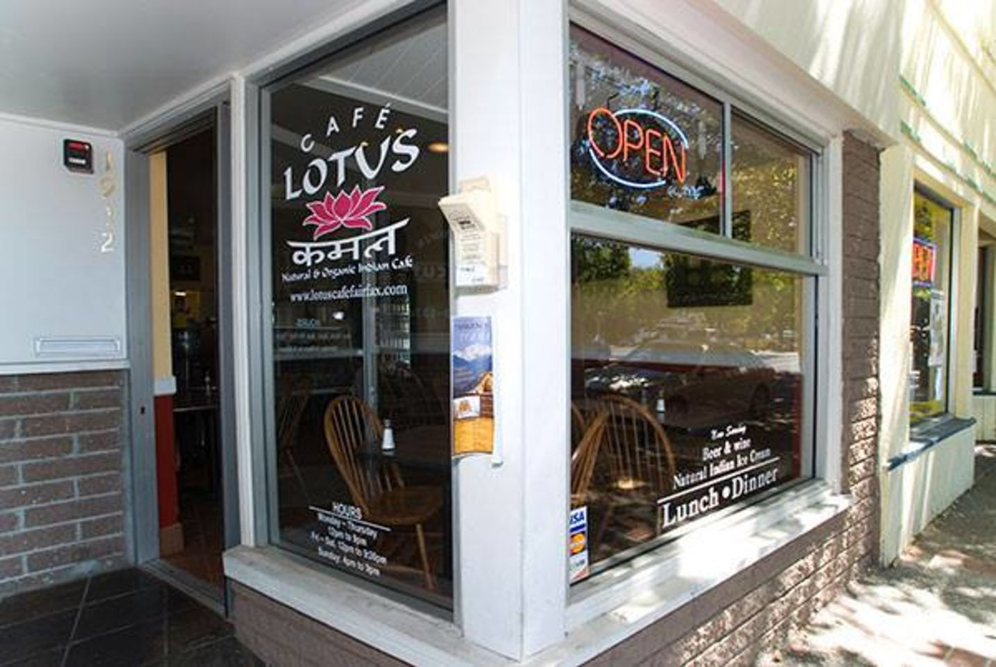 A photo of Cafe Lotus