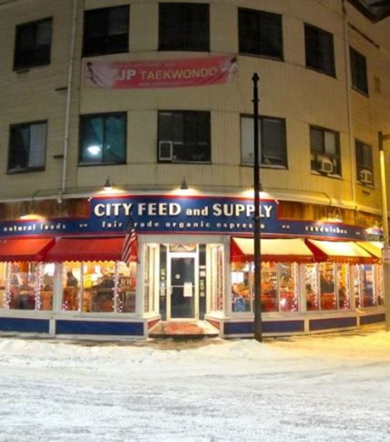 A photo of City Feed and Supply, Centre Street