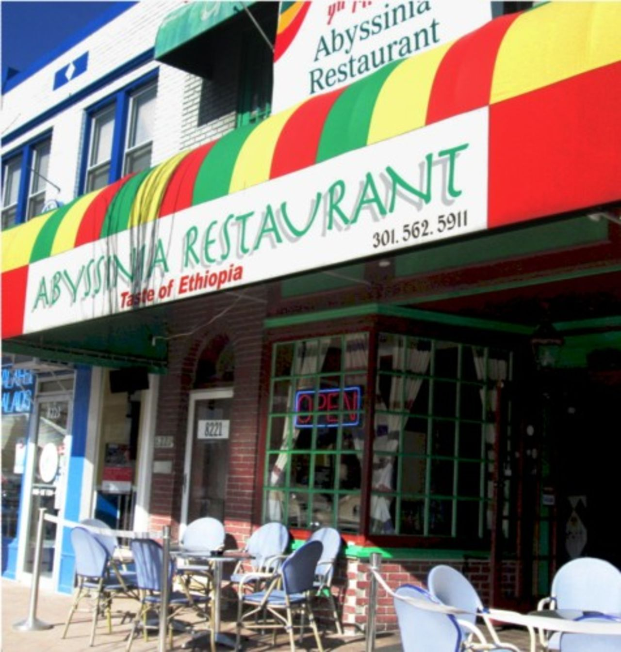 A photo of Abyssinia Restaurant