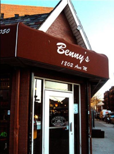 A photo of Benny's Brick Oven Pizza