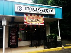A photo of Musashi Exotic Japanese Cuisine