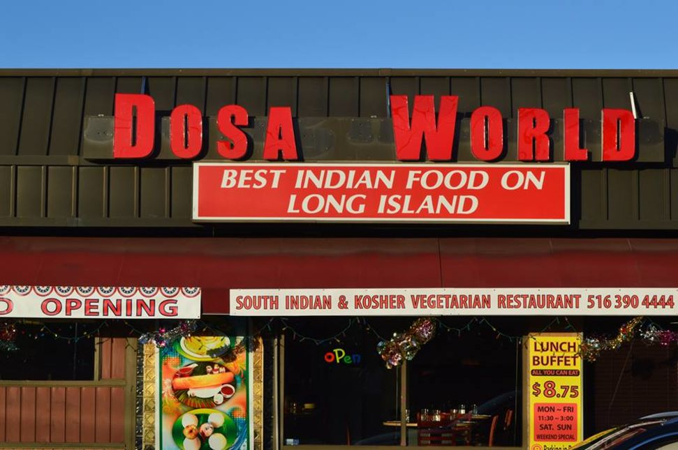 A photo of Dosa World