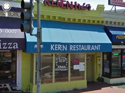 A photo of Keren Restaurant & Coffee Shop