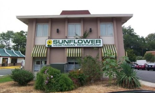 A photo of Sunflower Vegetarian Restaurant