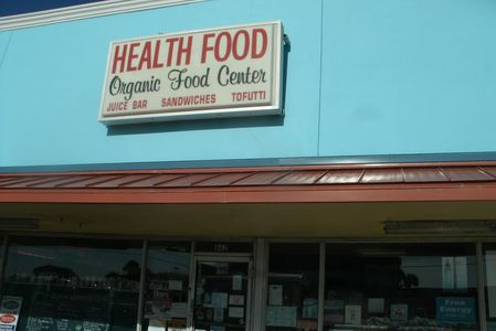 A photo of Organic Food Center