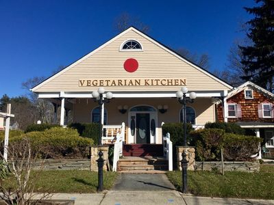 A photo of The Red Dot Vegetarian Kitchen