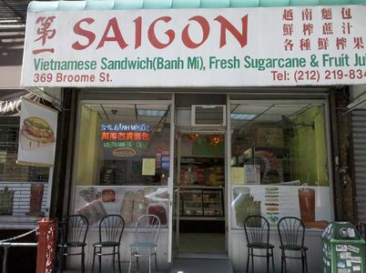 A photo of Saigon Vietnamese Sandwich Deli