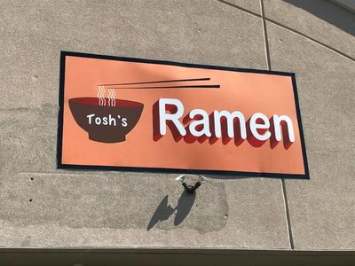 A photo of Tosh's Ramen