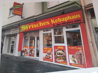 A photo of Syrisches Kebaphaus