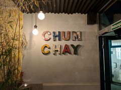A photo of Chum Chay