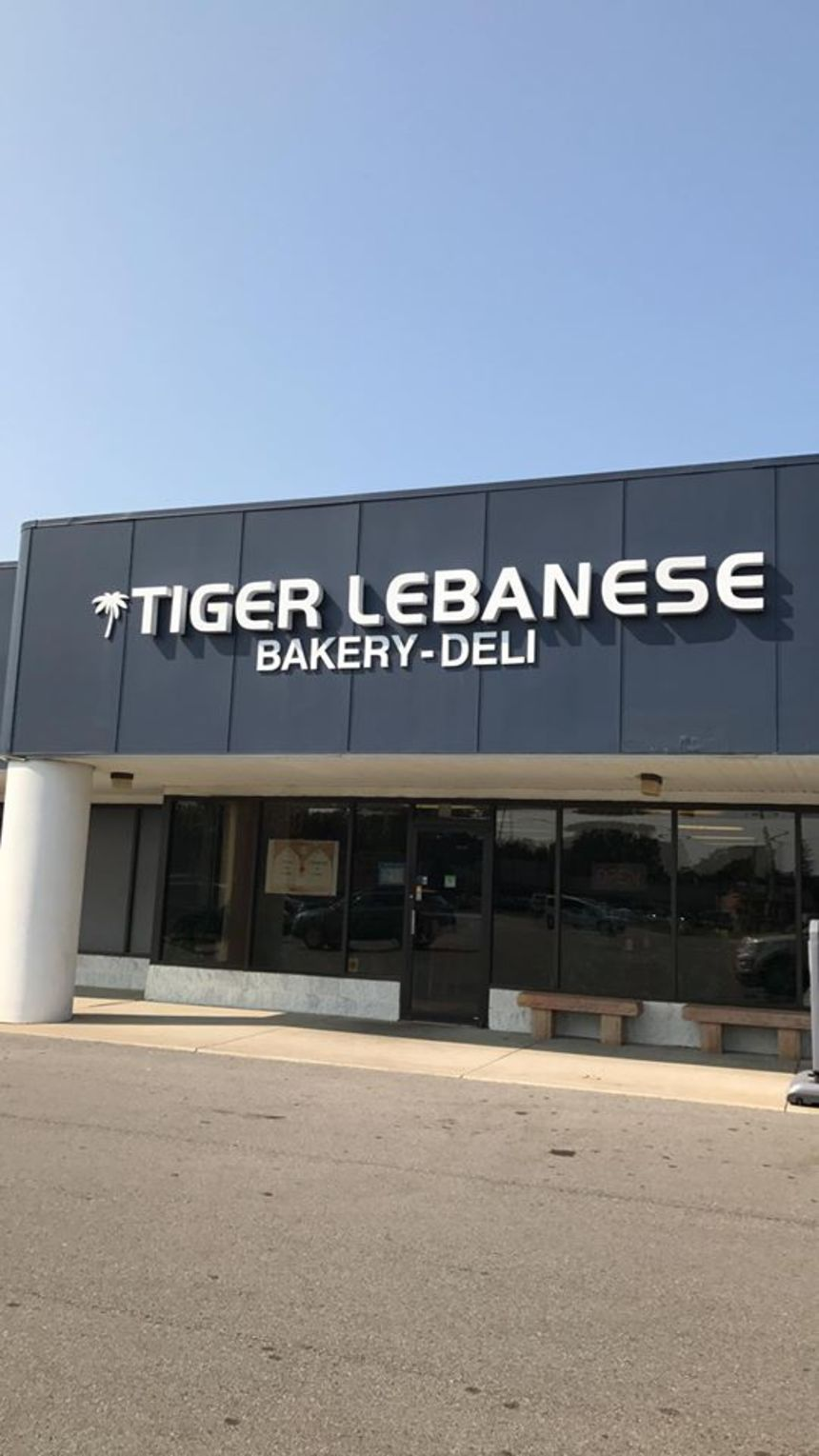 A photo of Tiger Bakery, Central Avenue