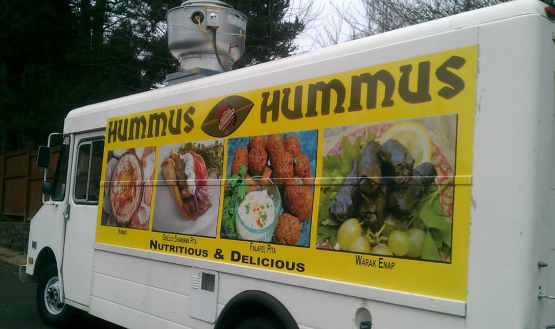 A photo of Hummus Hummus Middle Eastern Cuisine