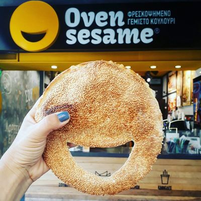 A photo of Oven Sesame